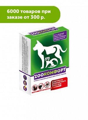 Зоокомфорт Функциональный корм д/кошек, собак, хорьков, грызунов Контроль неприятных запахов 90таб