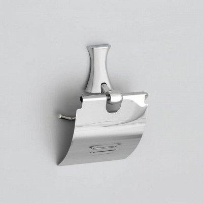 Красивая и удобная ванная: Мебель, смесители, аксессуары — Держатели для туалетной бумаги