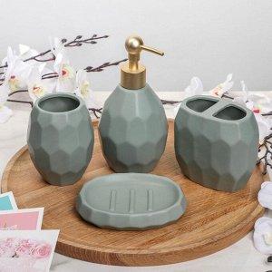 Набор аксессуаров для ванной комнаты «Олимп», 4 предмета: дозатор 500 мл, мыльница, 2 стакана, цвет зелёный