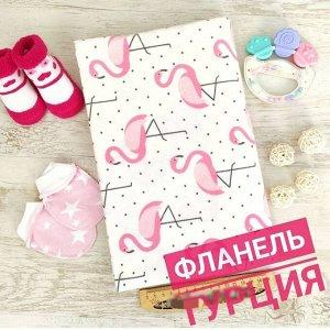 Фламинго Тип ткани- фланель Турция - состав -100% хлопок - плотность - 165 гр/м2 - размер 80*120 см (+/- 2-3 см) - край обработан оверлоковым швом