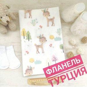 Олени Тип ткани- фланель Турция - состав -100% хлопок - плотность - 165 гр/м2 - размер 80*120 см (+/- 2-3 см) - край обработан оверлоковым швом