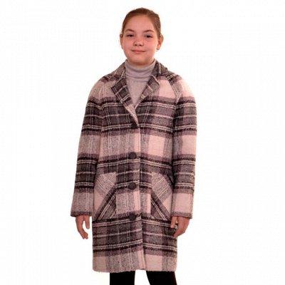 Империя пальто, демисезонные куртки — Детская коллекция — Верхняя одежда