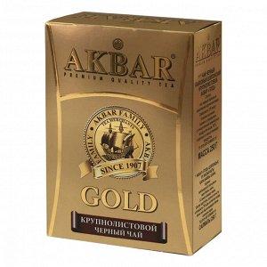 """Чай Akbar """"Gold"""", черный крупнолистовой, 250г"""