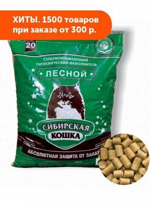 Сибирская Кошка Лесной 20л древесный