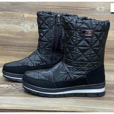 🍁🍁🍁Осень-зима ❄❄❄. Обувь для всей семьи + шапки  — Дутыши для НЕГО — Для мужчин