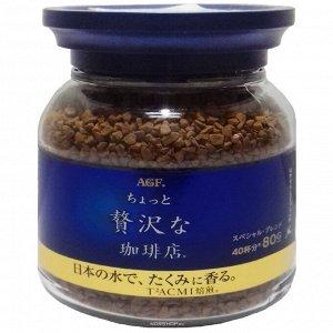 Кофе растворимый AGF Luxury, 80г стекло Япония