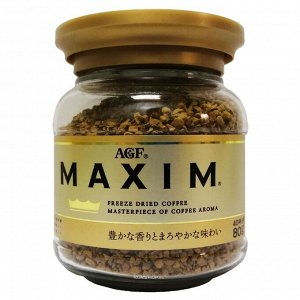 Кофе растворимый AGF Maxim Gold, 80г стекло Япония