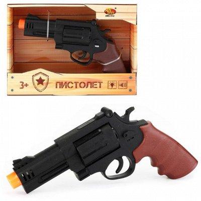 Магазин игрушек. Огромный выбор для детей всех возрастов — Игровое оружие — Игровое оружие