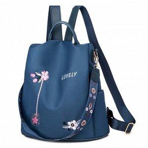 """Рюкзак Рюкзак городской - """"противоугонный"""". И сумка, и рюкзак. 2 в 1. Комплектуется специальным дополнительным ремнем для ношения на плече как сумка. Материал - OXFORD Размер - см.фото"""