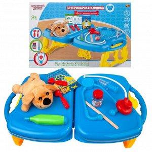 Игровой набор ABtoys Маленький доктор. Ветеринарная клиника с плюшевым питомцем, Кошечка200