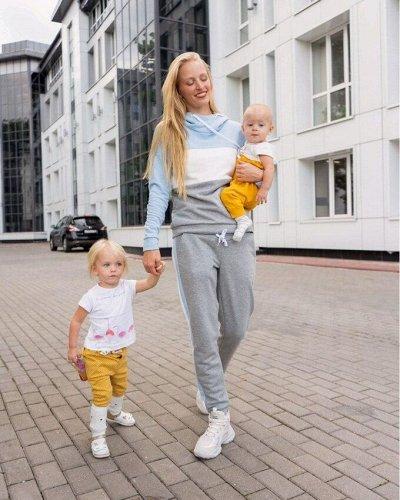 ✈I LOVEMUM!🤰Для будущих и кормящих мам! Осень 2020!  — Комбинезоны, костюмы — Комбинезоны