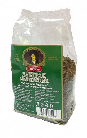 Чай Завтрак Императора зелёный, 100г