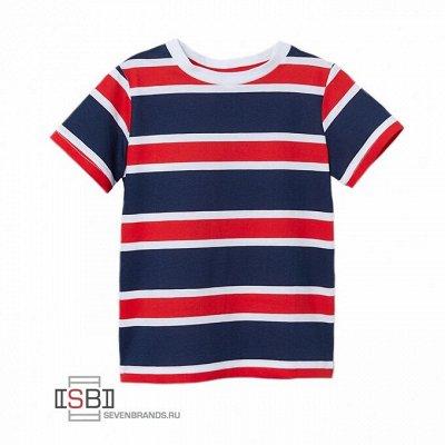 Нм одежда для всей семьи — Одежда для мальчиков — Для мальчиков