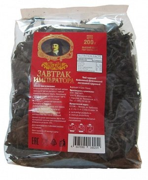 Чай Завтрак Императора чёрный, 200г