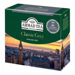 """Чай Ahmad """"Classic Grey"""", черный с бергамотом, 40 пак"""