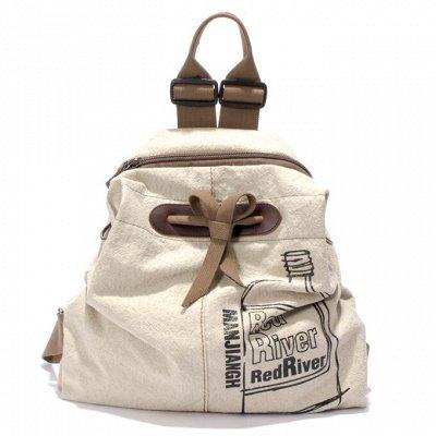 СпортZAL — товары для здоровья и спорта — Парусиновые сумки — Большие сумки