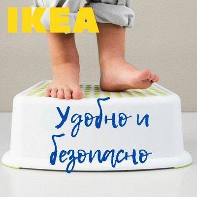 IKEA 547 Идеи и вдохновение Новый год близко