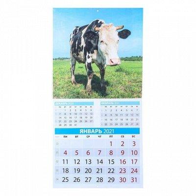 Новый год 2021🎄 Украшения, елки, гирлянды, сувениры🎄 — Календари — Все для Нового года