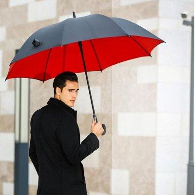 Акция на корзины! Всё для компактного хранения и порядка! — Зонты мужские — Туризм и активный отдых