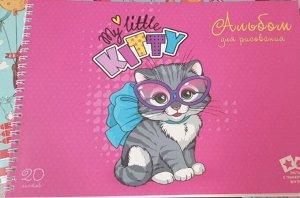 Альбом для рисования на гребне 20л А4 маленький котенок