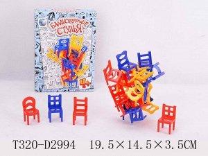 Игра настольная - Балансирующие стулья T320-D2994 8122