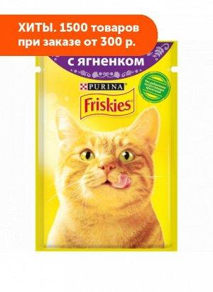 Friskies влажный корм для кошек Ягненок в подливе85гр пауч