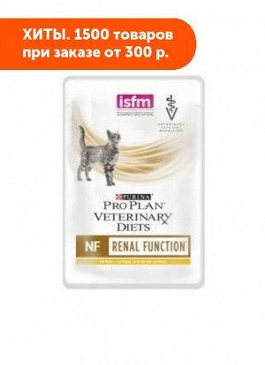 Purina Renal Function NF диета влажный корм для кошек при Почечной недостаточности Курица 85гр пауч