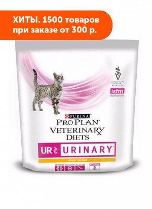 Purina Urinary UR диета сухой корм для кошек при мочекаменной болезни 350гр