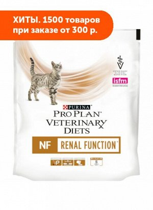 Purina Renal Function NF диета сухой корм для кошек при Почечной недостаточности 350гр