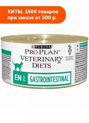 Purina Gastro Enteric EN диета влажный корм для кошек при Патологии ЖКТ 195гр консервы