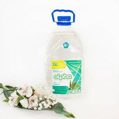 Бытовая химия и всё для дачи от завода изготовителя — Средства для мытья полов