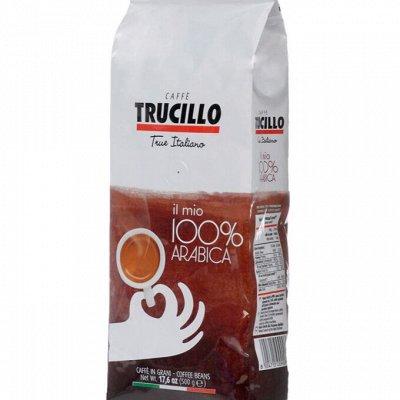 Кофе LAVAZZA, чай и горячий шоколад. Доставим быстро. — Кофе в зернах Caffe Trucillo ( Италия) — Молотый кофе