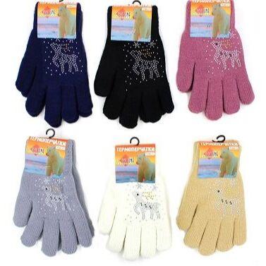 Перчатки, варежки.Теплые колготки, лосины. Приятные цены!    — Термоперчатки (женские, мужские) — Аксессуары