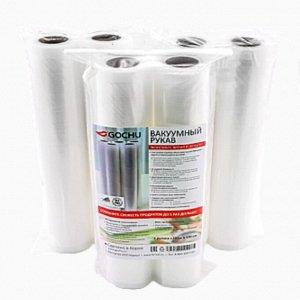 Рулон для вакуумной упаковки 28х500 см из высокопроч.7-ми слойн.барьерной вакуумн.пленк.(1шт.)