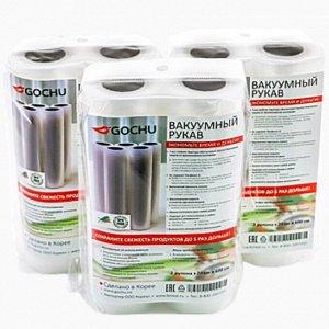 Рулон для вакуумной упаковки 20х600 см из высокопроч. 7-ми слойн.барьерной вакуумной пленк.(1шт.)
