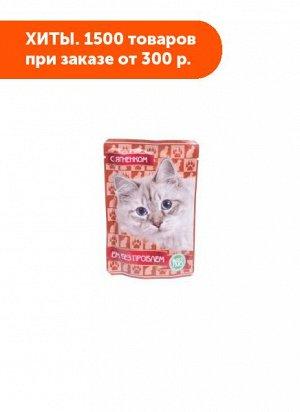 Ем без проблем влажный корм для кошек Ягненок 85гр пауч