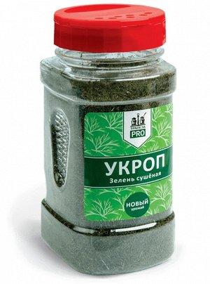 Укроп Укроп зелень сушеная  Для профессионалов кухни «Трапеза PRO» представляет серию пряностей, приправ и кулинарных добавок в кейтеринговой упаковке по 0,5 литра. Прозрачная банка позволяет видеть к