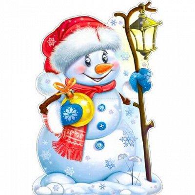 Письма Дедушке Морозу, календари на 2022 год...сани с лета!
