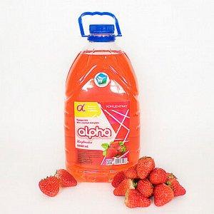 Средство для мытья посуды Альфа клубника 5л (концентрат)