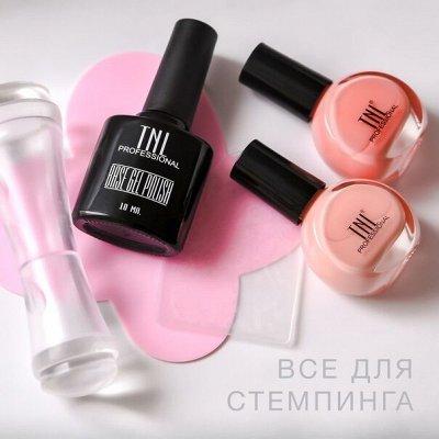 TNL Professional от официального поставщика. ПРОМО Акция🌸    — Стемпинг — Дизайн ногтей