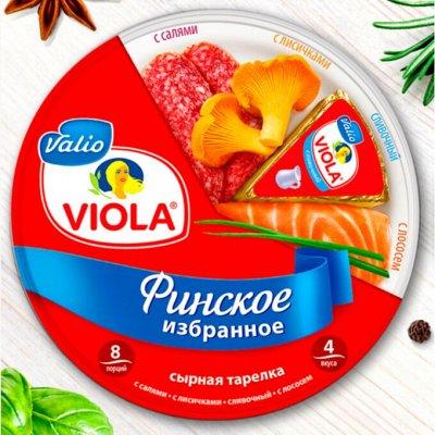 Молоко! Сыр! Масло! VALIO - лучшее по-фински! — Сыр плавленный — Сыры
