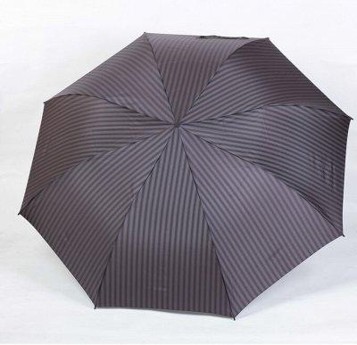 Любимые аксессуары , одежда, обувь. Все в наличии! — Мужские зонты — Зонты