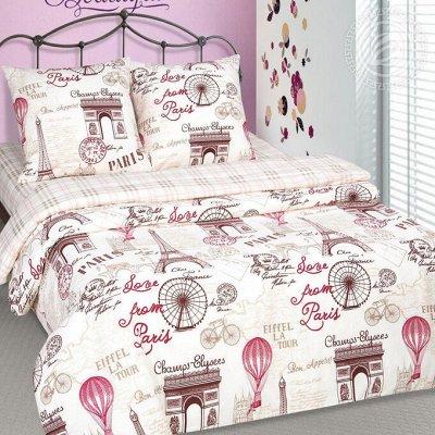 ECOLAN — домашний текстиль, яркие принты! Наматрасники — Постельное белье (поплин) - семейный — Постельное белье