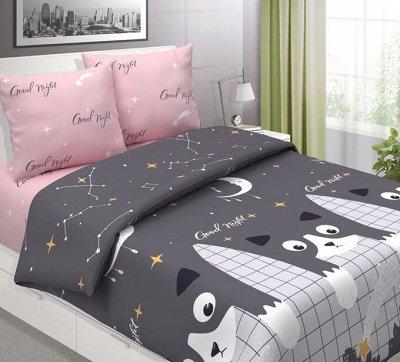 Яркое постельное в детскую по супер-цене!