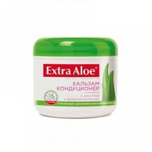 """Бальзам - кондиционер для волос """"Extra Aloe"""" с экстрактом РЕПЕЙНИКА, 500 мл"""