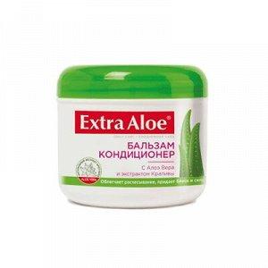 """Бальзам - кондиционер для волос """"Extra Aloe"""" с экстрактом КРАПИВЫ, 500 мл"""