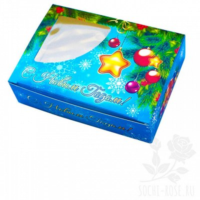 BEL SAVON  волшебное мыло! Готовимся к Новому году! В пути! — Подарочная упаковка — Сувениры