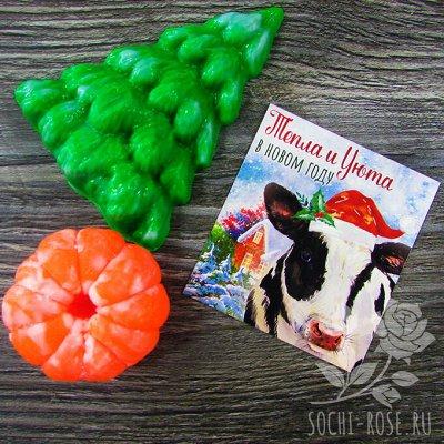 BEL SAVON  волшебное мыло! Готовимся к Новому году! В пути!  — Подарочные наборы — Сувениры