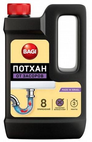 Bagi ПОТХАН 600 г