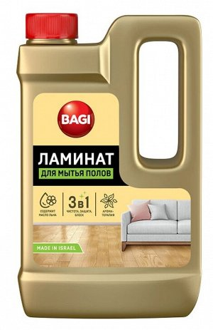 Bagi ЛАМИНАТ 550 мл